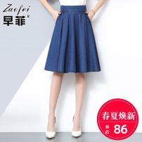 skirt Spring of 2018 S M L XL 2XL 3XL Denim blue Short skirt commute High waist A-line skirt Solid color Type A Z861 Zaofei Pocket tridimensional decorative button Korean version