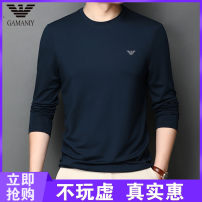 T-shirt Fashion City thin 165.M,170/L,175/XL,180/XXL,185/3XL,190/4XL Chiamania Long sleeves Crew neck standard daily spring routine 2021 Solid color cotton More than 95%