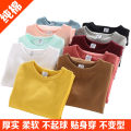 T-shirt Q children's clothes 100 suggested height 90-95110 suggested height 100120 suggested height 105-110130 suggested height 115-120140 suggested height 125-130150 suggested height 130-140160 suggested height 145-155170 suggested height 156-163 neutral winter Long sleeves Crew neck nothing cotton