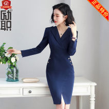 Professional dress suit S,M,L,XL,XXL,XXXL Blue dress Summer of 2019 Long sleeves Other styles other 25-35 years old Encourage duty 91% (inclusive) - 95% (inclusive) polyester fiber