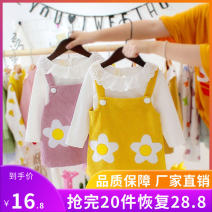 Dress female Troy 73cm 80cm 90cm 100cm Other 100% spring and autumn lady Solid color 8-22 3 months 12 months 6 months 9 months 18 months 2 years 3 years old