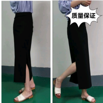 skirt Spring 2021 S,M,L,XL,2XL Light grey, black, navy longuette Versatile High waist skirt Solid color 81% (inclusive) - 90% (inclusive) brocade cotton