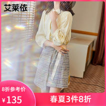 skirt Spring 2021 155 160 165 170 175 Yellow grid with grey background Short skirt Versatile High waist Irregular 25-29 years old Real / Ailey