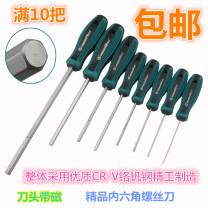 Screw driver set Chromium vanadium alloy steel Metric system Magnetic Hexagons Penggong