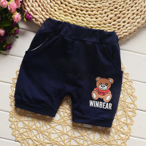 trousers Other / other male 80cm,90cm,100cm,110cm summer Pant Korean version No model Sports pants Leather belt middle-waisted cotton Open crotch Cotton 95% other 5% Class A Bear shorts 12 months, 6 months, 9 months, 18 months, 2 years, 3 years