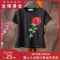 T-shirt Red, black M,L,XL,2XL,3XL,4XL,5XL,6XL,7XL Summer 2020 Short sleeve Crew neck Self cultivation Regular routine commute cotton 86% (inclusive) -95% (inclusive) 30-34 years old ethnic style Plants and flowers Embroidery