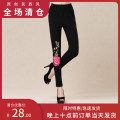 Leggings Spring 2020 M,L,XL,2XL,3XL,4XL routine trousers With Mufan pure cotton 91% (inclusive) - 95% (inclusive)