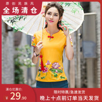 T-shirt White, black, red, yellow, lake blue M,L,XL,2XL,3XL,4XL,5XL Summer 2020 Short sleeve stand collar Self cultivation Regular routine commute cotton 86% (inclusive) -95% (inclusive) 30-34 years old ethnic style originality With Mufan Embroidery