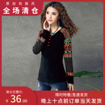 T-shirt Black, blue M,L,XL,2XL,3XL,4XL Spring 2020 Long sleeves V-neck Self cultivation Regular raglan sleeve commute cotton 86% (inclusive) -95% (inclusive) ethnic style classic With Mufan printing