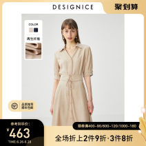Dress commute Simplicity Single breasted 25-29 years old other More than 95% Type X Designice / desennis other middle-waisted other Regenerated cellulose fiber 96% flax 4% routine Summer 2021 Medium length skirt Same model in shopping malls (both online and offline) singleton  Short sleeve S M L XL