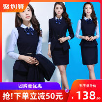 Professional dress suit Spring of 2018 Long sleeves K917+C917+S917 Shirt, coat Suit skirt J-ME 96% and above