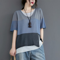Women's large Summer 2020 Black, dark grey, mud brick red Big size average T-shirt Fake two pieces commute easy moderate Socket elbow sleeve stripe Korean version V-neck routine cotton routine 8202# A wardrobe 71% (inclusive) - 80% (inclusive) other