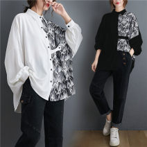 Women's large Autumn 2020 Black, white Big size average shirt commute easy Cardigan Retro printing and dyeing 25-29 years old