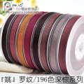 Ribbon / ribbon / cloth ribbon 855 870 869 793 850 839 846 847 860 785 845 777 780 840 868 789 Yiwu Yao Ming ribbon 16mm Polyester rib ribbon brand new 100 yards / roll (91.4m) DIY hair accessories, baking ribbon, hand flower materials