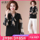 Middle aged and old women's wear Autumn 2020 XL XXL XXXL XXXXL XXXXXL fashion suit easy Two piece set Decor 40-49 years old Socket moderate V-neck routine routine Dromett Bandage polyester Polyester 100% 96% and above Pure e-commerce (online only) Ninth pants