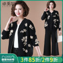 Middle aged and old women's wear Spring 2020 L XL XXL XXXL XXXXL fashion Jacket / jacket easy singleton  Decor 40-49 years old Cardigan moderate V-neck Medium length (length 50-70cm) routine ZMT20A030 Dromett Embroidery other Other 100% 96% and above Pure e-commerce (online only) zipper