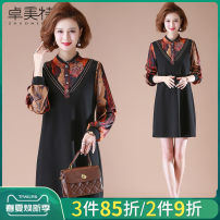 Middle aged and old women's wear Spring 2021 black XL XXL XXXL XXXXL fashion Dress easy singleton  Decor 40-49 years old Socket moderate ZMT21A1217 Dromett polyester Polyester 100% 96% and above Pure e-commerce (online only)