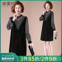 Middle aged and old women's wear Spring 2021 black XL XXL XXXL XXXXL fashion Dress easy singleton  Solid color 40-49 years old Socket moderate Crew neck routine ZMT21A12111 Dromett Hollowing out other Other 100% 96% and above Pure e-commerce (online only) Medium length Polyester