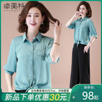 Middle aged and old women's wear Spring 2021 Green with pants green without pants XL XXL XXXL XXXXL fashion shirt easy Two piece set stripe 40-49 years old Cardigan moderate Polo collar have cash less than that is registered in the accounts routine ZMT21A32645 Dromett Bandage polyester Polyester 100%