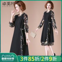 Middle aged and old women's wear Spring 2021 black XL XXL XXXL XXXXL fashion Dress easy singleton  Decor 40-49 years old Socket moderate Crew neck routine Dromett belt polyester Polyester 100% 96% and above Pure e-commerce (online only) Polyester