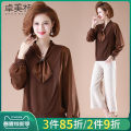 Middle aged and old women's wear Spring 2021 Coffee color with trousers, coffee color without trousers 1 + 2 + 3 + 4 XL XXL XXXL XXXXL fashion shirt easy Two piece set Solid color 40-49 years old Socket moderate V-neck routine routine ZMT21A12121 Dromett Bandage polyester Polyester 100% 96% and above