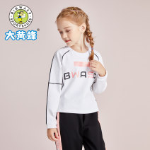 T-shirt Black and white Big wasp / Bumblebee 120cm 130cm 140cm 150cm 160cm 165cm female spring and autumn Long sleeves Crew neck lady There are models in the real shooting nothing other other 799362309A Class B other Spring 2021 Chinese Mainland Flanging Fujian Province Quanzhou City
