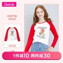 T-shirt Deesha / Desha 120cm,130cm,140cm,150cm,160cm,165cm female spring and autumn Long sleeves Crew neck leisure time There are models in the real shooting nothing cotton Cartoon animation Cotton 94% polyurethane elastic fiber (spandex) 6% Class B Sweat absorption Chinese Mainland Jiangsu Province