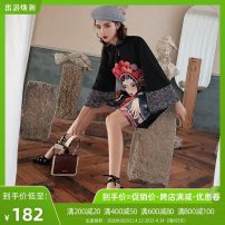 cheongsam Spring 2021 XXL,S,M,L,XL three quarter sleeve Single cheongsam Retro Low slit daily Semicircle lapel character 18-25 years old 96% and above