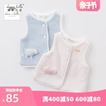 Vest neutral Pink, light blue, [pre sale] pink, [pre sale] light blue 66cm(12M),73cm(18M),80cm(24M),90cm(3T),100cm(4T),110cm(5T),120cm(6T) DAVE&BELLA spring and autumn routine No model Single breasted leisure time other other Cotton 58% polyester 23% others 19% DB6056 Class A