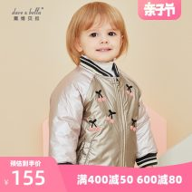 Cotton padded jacket female nothing other DAVE&BELLA golden 73cm,80cm,90cm,100cm,110cm,120cm,130cm routine Zipper shirt Europe and America No model Broken flowers other Class A stand collar Cotton liner Chinese Mainland Zhejiang Province Hangzhou