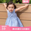 Dress wathet female DAVE&BELLA 66cm,73cm,80cm,90cm,100cm,110cm,120cm,130cm Other 100% summer Europe and America Skirt / vest Broken flowers cotton Pleats DB13392 Class A 12 months, 18 months, 2 years old, 3 years old, 4 years old, 5 years old, 6 years old, 7 years old Chinese Mainland Hangzhou