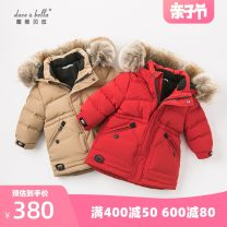 Down Jackets 90% White duck down Children, female, male DAVE&BELLA polyester have more cash than can be accounted for No detachable cap Zipper shirt Solid color Class A 12 months, 18 months, 2 years old, 3 years old, 4 years old, 5 years old, 6 years old, 7 years old