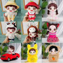 Plush cloth toys Over 14 years old, 14 years old, 10 years old, 6 years old, 2 years old 20cm doll suitable for accessories (excluding doll) Other / other