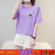 Women's large Summer 2021 X607 black, x607 white, x607 red, x607 yellow, x607 blue, x607 purple, x607 brick red L [recommended 95-119 kg], XL [recommended 120-139 kg], 2XL [recommended 140-159 kg], 3XL [recommended 160-179 kg], 4XL [recommended 180-200 kg] T-shirt singleton  commute easy moderate