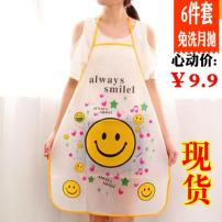 apron Pink bear, balloon bear, rabbit, glasses dog, smiley face, blue elephant, yellow duck, big eye girl, mixed Sleeveless apron waterproof Cartoon PVC Household cleaning Average size YY050 Other / other the post-90s generation no Cartoon