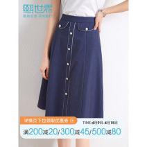 skirt Spring 2021 S M L XL XXL Cyan grey blue Short skirt commute Natural waist A-line skirt 30-34 years old 142SQ8004 71% (inclusive) - 80% (inclusive) Sllsky / Xi world polyester fiber Simplicity Polyester fiber 76.4% viscose fiber (viscose fiber) 18.7% polyurethane elastic fiber (spandex) 4.9%