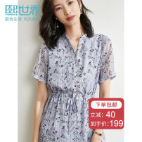 Dress Summer 2021 Purple flowers S M L XL XXL Mid length dress singleton  Short sleeve commute other Single row two buttons A-line skirt shirt sleeve Others 25-29 years old Sllsky / Xi world Simplicity Frenulum 132SL8030 More than 95% polyester fiber Polyester 100%