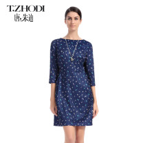 Dress Spring 2021 Blue 57 M,L,XL,XXL,XXXL Middle-skirt singleton  three quarter sleeve commute middle-waisted 40-49 years old T. Zodi / Judy Tang lady T93069
