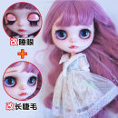 Doll / accessories Ordinary doll Over 14 years old TaKaRa China Take pictures with dolls Eye change + long eyelashes face change service (with eyebrows) Over 14 years old blythe parts Limited collection Plastic other nothing other