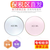 BB Cream AEKYUNG / Aijing Skin tone moisturizing, moisturizing, concealing and brightening complexion. no the republic of korea Normal specification Aekyung/ Ai Jing Shui Guang Concealer air cushion powder SPF50/PA+++ Water light Concealer air cushion powder SPF50/PA+++