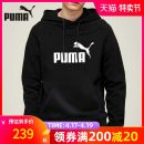 Sportswear / Pullover 165/88A/XS 170/92A/S 175/96A/M 180/100A/L 185/104A/XL 190/108A/XXL Puma / puma male Socket Crew neck Winter 2020 Brand logo cotton Sports & Leisure keep warm Sports life yes