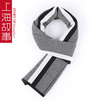 Scarf / silk scarf / Shawl wool 6010 black red 6010 black grey 6010 Coffee Yellow 6010 black and white Spring and autumn and winter male Shawl multi-function Korean version rectangle Students and children - 7-14 years old parents and children, young, middle-aged and old Geometric pattern thickening