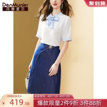 Fashion suit Summer 2021 155 / 80A / s pre-sale five days 160 / 84A / M pre-sale five days 165 / 88a / L pre-sale five days 170 / 92a / XL pre-sale five days 175 / 96a / XXL pre-sale five days white Over 35 years old Danmunier 96% and above polyester fiber Polyester 100% Pure e-commerce (online only)