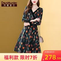 Dress Spring 2020 Decor 155/80A/S 160/84A/M 165/88A/L 170/92A/XL 175/96A/XXL Mid length dress singleton  Long sleeves commute V-neck middle-waisted Decor Socket A-line skirt routine Others 35-39 years old Type A Danmunier lady Zipper print with pocket stitching 30% and below other polyester fiber