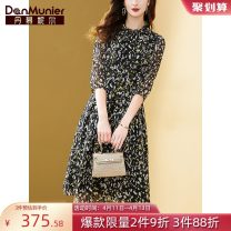 Dress Summer 2021 Decor 155/80A/S 160/84A/M 165/88A/L 170/92A/XL 175/96A/XXL Mid length dress singleton  three quarter sleeve commute stand collar middle-waisted Decor Socket A-line skirt routine Others 35-39 years old Type X Danmunier lady Auricularia zipper printing More than 95% Chiffon