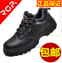 Protective footwear Anti smash and puncture (Standard Code) steel head anti smashing (Standard Code) electrical insulation (Standard Code) to prevent smash and anti puncture to prevent the steel head from smashing to the electrician insulation. 35 36 37 38 39 40 41 42 43 44 Rongguang One point two