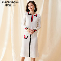 Fashion suit Autumn 2020 M, L White, black BRY-190615-616 30% and below wool