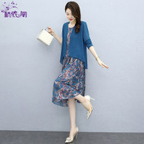 Dress Summer 2021 Peacock blue pink green M L XL XXL Mid length dress singleton  Sleeveless commute Crew neck High waist Broken flowers Socket Pleated skirt other Others 25-29 years old Hangyi Pavilion Korean version Three dimensional decorative printing with pleated lace up HYG21022105 More than 95%