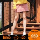 skirt Autumn of 2019 XS S M Short skirt Natural waist More than 95% b+ab cotton Cotton 99% other 1% Same model in shopping mall (sold online and offline)