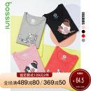 T-shirt 620828050-300 bright pink 620828050-990 black 620835010-122 tomato red 620835010-970 mixed grey XS S M L XL Autumn 2020 Short sleeve Crew neck Regular cotton 96% and above originality Bossini / Bao Shilong printing Cotton 100%